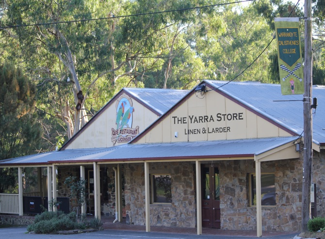 The Yarra Store